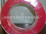 厂家供应 环保电线电缆 B防水电线电缆批发
