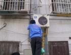 重庆巴南区空调维修 空调不制冷 故障原因 分析/报修电话