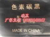 晨坤化工销售优质炭黑 N330高色素炭黑 橡胶炭黑
