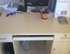 简约现代书桌办公桌子单人电脑桌