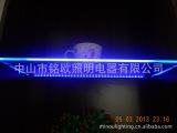 大量供应蓝光LED橱柜灯 玻璃层板灯 尺寸可定做