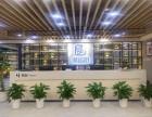 杭州新天地旁服务式办公室出租,功能丰富配套强大
