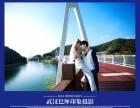 武汉婚纱摄影排行榜前十三名
