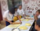 韶关明珠培训课程 调酒师 咖啡师 烘焙师 西点师学院