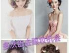 专业新娘早妆200跟妆300晨熙化妆造型婚纱店