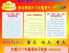 中江 高中 艺体考生 文化课升学冲刺补习
