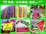 广州越秀二联单据优惠券名片画册DM单张不干胶展架海报