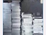 新日厂家供应斜铁 斜垫铁 精加工机床斜铁