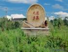 苏州太湖西山岛农家乐包吃包住超低的价格 更好的服务