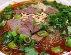 正宗牛肉汤加盟丨淮南牛肉汤学习培训丨牛肉汤技术加盟培训
