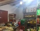个人信息华岩华福生活广场1楼干货副食品店转让