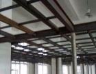重庆房屋改造|别墅改造|别墅设计|钢结构工程|钢混