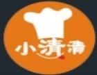 小清清馄饨 诚邀加盟