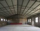 和平区满融工业园有厂房2400平和1200平出租