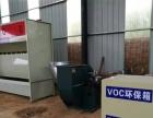 出售3米水帘机3米水帘柜7.5kw风机全部95成新