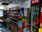 每日销售额低5000多元超市,低价转让