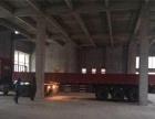 转让全新厂房,8米层高,2000平米