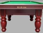 桂林台球桌,广西性价比高的美式台球桌推荐