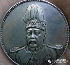 137-3908-6692长沙钱币袁大头纸币古董古玩回收!