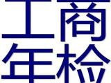 长沙公司注册 代办营业执照 提供注册地址 工商变更 公司注销