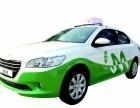 承接滨州市区及全国各地长途包车服务