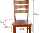 实木餐桌椅一桌六椅