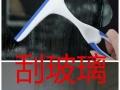 承接惠州家庭保洁 大小公司开荒保洁 地毯清洗等业务