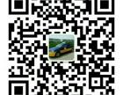 桐城合肥安庆长期拼车平台