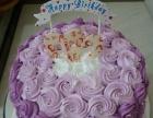 生日蛋糕 昆明同城免费送货上门
