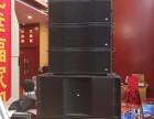 上海杨浦区 灯光音响设备租用