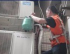 杭州上城区空调维修加氟浣纱路延安路附近修空调电话