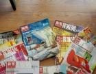 全套家居杂志全新新家世界家苑杂志2006年全年