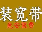 广州长城宽带网上营业厅-长城宽带网络服务中心