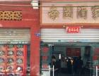 出租翁源县110平米商业街卖场33000元/月