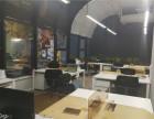 朝阳区曼宁国际中心4层780平米简装写字楼租售