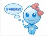 (欢迎访问)~MOEN垃圾处理器售后维修服务网站受理中心