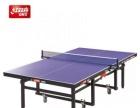 阜阳销售室外钢板乒乓球台 SMC乒乓球台 红双喜乒乓