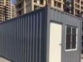 租售住人办公室集装箱 A级防火住人集装箱活动房岗亭