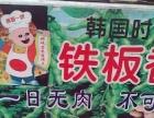 刘师傅铁板香豆腐、年糕、狼牙土豆
