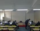 海生学院免学费无分期学习PHP