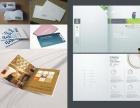 闵行区名片,彩页,样本,画册设计印刷