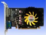 天凌箭9300GS 256MB DDR2显卡 独立显卡 电脑显卡