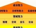 2017年亲子夏令营课程