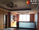 黄海城市花园樗岚小区 大房子 5室2厅200平米 精装修