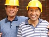 国晖长沙律师提示农民工在建筑工地受伤的赔偿注意事项