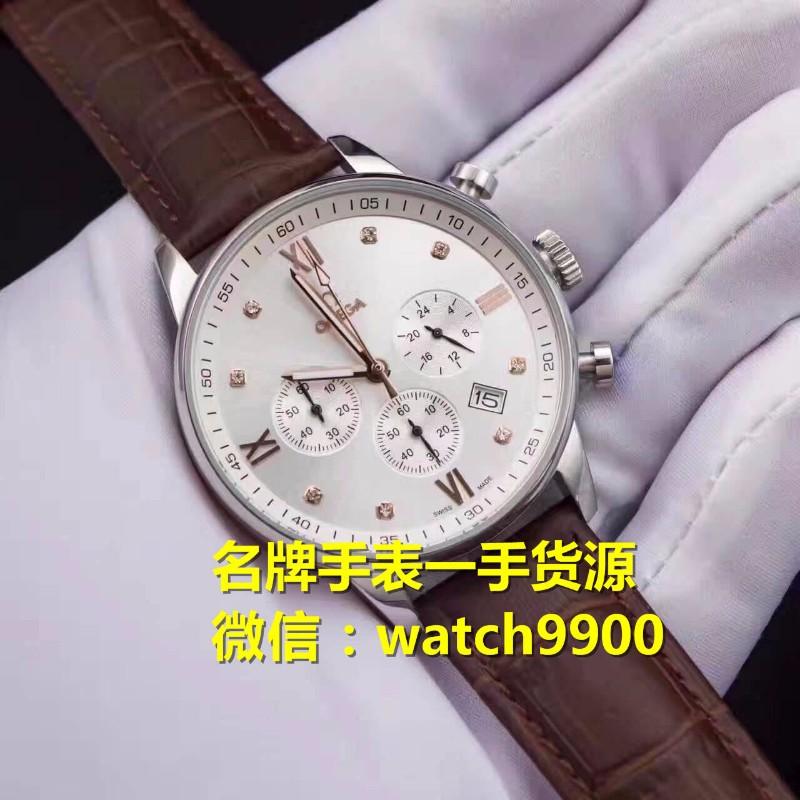 广州手表微信货源工厂直销诚招代理