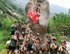 少年强中国强!2017泰山精英少年夏令营准备出征!