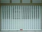 青浦区自动卷帘门 防火门铝合金型材卷帘门安装公司