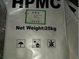 雨荷纖維素 廠家直銷2-20萬粘度羥丙基甲基纖維素hpmc