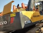 二手沃尔沃挖掘机290BL性能优越效率高上海萧宽